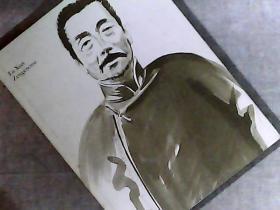 鲁迅画册(外文版·请自鉴)