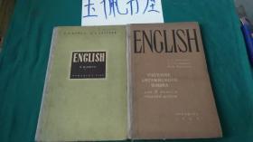 ENGLISH,,,ENGLISH  2本合售