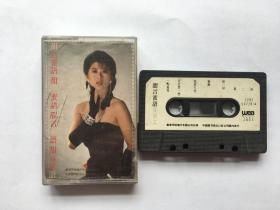 磁带老卡带:叶倩文 甜言蜜语/华纳唱片有限公司
