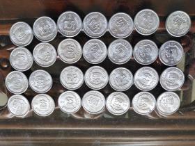 二分硬币28枚打包出让,80年代的。