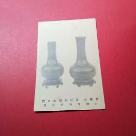 清康熙 霁红郎窑直口瓶 【古物陈列所珍藏  瓷器 民国明信片】