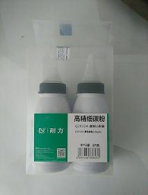 耐力 高精细碳粉 Q2612A碳粉2支装  100g*2