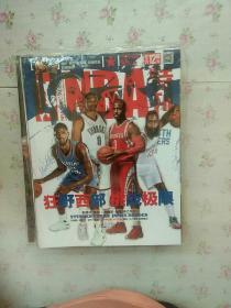 NBA特刊2017年5月/上 7月/上下 8月/上 9月/下 10月/上 11月/下(7本合售)【每册都含有海报 详情看图】现货