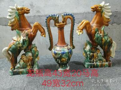 民国时期正宗洛阳唐三彩――《龙马精神》陶瓷摆件,品相如图,整体施釉均匀,完美漂亮,保存完好,收藏佳品。