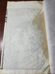 *极少见戏曲《铁冠图》存6折1册(共14折),是记录李自成义军和明朝廷斗争的最早版本,清初已出演於松江(今上海松江区),由於其情节和人物刻画深刻,几可乱史。