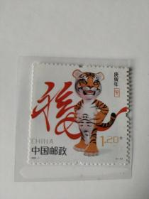 邮票(2009-5.2010-1.2010-10)