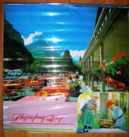国外风景(塑料挂历画片,画幅:50 x 50 cm  共6张)