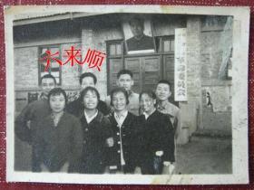 【文革老照片】四川成都市——西昌五·七干校革命委员会,毛主席像《陌上》