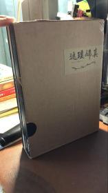 返璞归真:邓林七十岁回顾展作品(套装共4册)