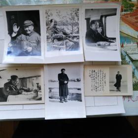 毛主席照片6张   合售180