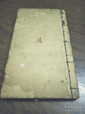 《贺新正》民俗唱词、白纸、字大精美1册全