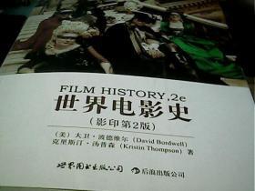 世界电影史(影印第2版)【英文版