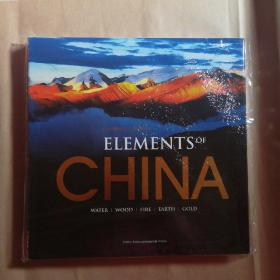 ELEMENTS OF CHINA