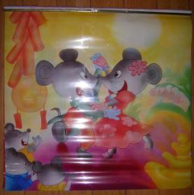 米老鼠(塑料挂历画片,画幅:50 x 50 cm  共6张)
