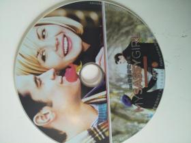 美版我的野蛮女友DVD