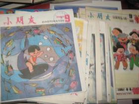 小朋友 1989年1;2;3期【馆藏】