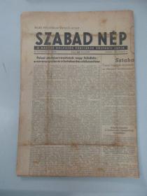 外文报纸 ZSABAD NÉP 1953年6月11日 2开4版
