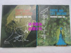 EARTH AND LIFE SCIENCE:RESOURCE BOOK ONE & RESOURCE BOOK TWO 2册合售