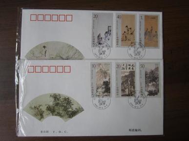 傅抱石作品选特种邮票首日封2枚(邮票一套六枚)