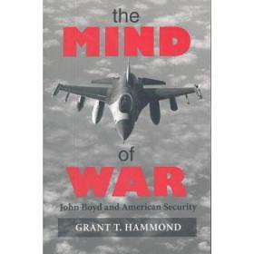 MIND OF WAR, THE