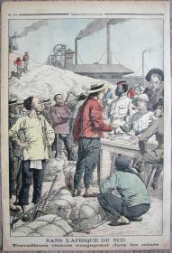 1904年8月21日法国原版老报纸《Le Petit Journal》—在南非矿场工作的中国劳工