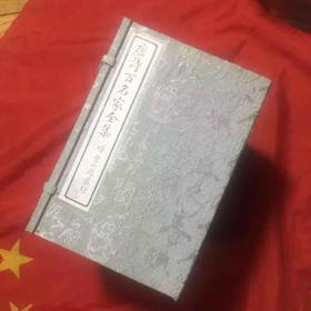 白纸石印本【唐诗百名家全集】一套40册全