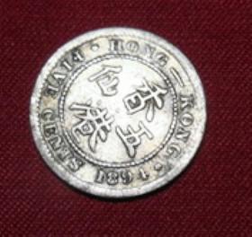 老古董纯银币1894年香港伍仙古银钱女皇维多利亚头像清代包真品银制币