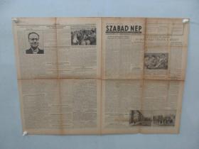 外文报纸 ZSABAD NÉP 1953年6月10日 2开4版