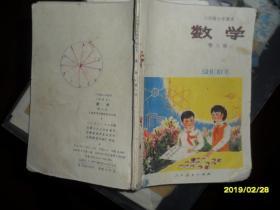 六年制小学课本数学1/4/6-11/册8册合售