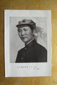 新闻展览图片   一九三六年,毛主席在陕北