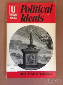 1963年出版,二十世纪英国哲学家、数学家、逻辑学家 伯特兰·罗素作品《政治理想》 精装
