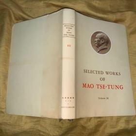 Selected Works of Mao Tse -Tung (Volume 3)