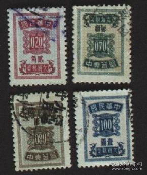 台湾邮政用品、邮票、信销邮票、台湾56年欠资邮票一套4全.