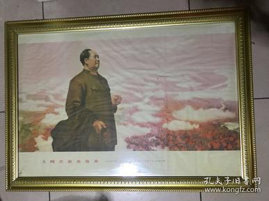 大文革  人家正道是滄桑 — 毛主席視察華北、中南和華東地區的無產階級文化大革命形勢  68年。
