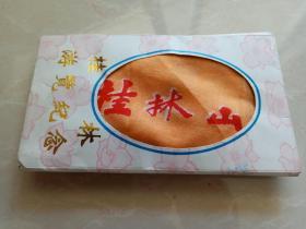 桂林游览纪念品:广西桂林市印花方形手帕(全新未用)