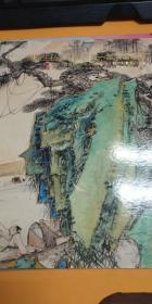 杨隆生私人珍藏书画-无底价专场:广东小雅斋2015年《小雅撷珍》第一期书画拍卖会