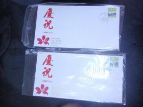 中华人民共和国香港特别行政区成立纪念封(两枚合售!)L6