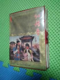 磁带:越剧 红楼梦【三碟磁带 + 一书】