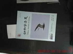 动物学杂志 2009.6期 第44卷