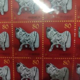 北京邮票马