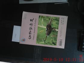 动物学杂志 2008.2期 第43卷