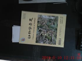 动物学杂志 2010.4期 第45卷