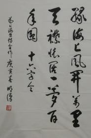 王明汉:河南省书法家协会会员。