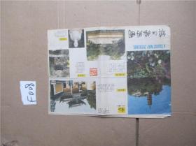 镇江旅游图1988年
