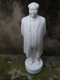 毛主席像(全身,琉璃制):高39/11cm左右,完整无磕碰穿线,包真包老,假一罚十。