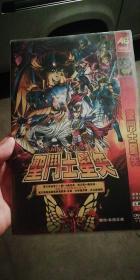 圣斗士星矢(光盘全5册)
