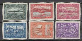 南斯拉夫邮票 1932年 贝尔格莱德主办欧洲赛艇锦标赛 6全新贴背黄点