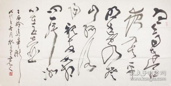 桑作楷诗句 四尺整张 办公室书法 名家手绘毛笔字 保真