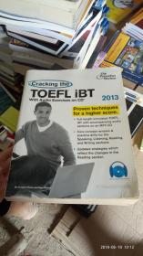 Cracking the TOEFL Ibt with CD, 2013 Edition (College Test Preparation)
