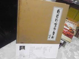 胡洪明紫砂艺术2012